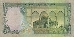 1 Dinar JORDANIE  1975 P.18c TTB+