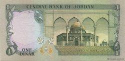 1 Dinar JORDANIE  1975 P.18d SUP
