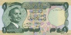 1 Dinar JORDANIE  1975 P.18e TTB à SUP