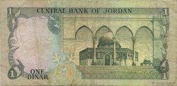 1 Dinar JORDANIE  1975 P.18f TB