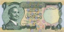 1 Dinar JORDANIE  1975 P.18f NEUF