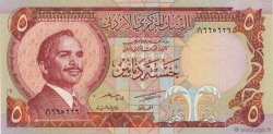 5 Dinars JORDANIE  1975 P.19a NEUF