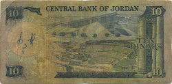 10 Dinars JORDANIE  1975 P.20a B+