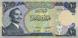 10 Dinars JORDANIE  1975 P.20a SPL+