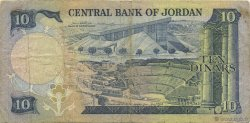 10 Dinars JORDANIE  1975 P.20b TB