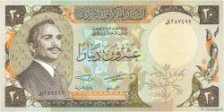 20 Dinars JORDANIE  1981 P.21a NEUF