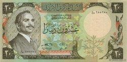 20 Dinars JORDANIE  1988 P.21c NEUF