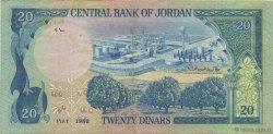 20 Dinars JORDANIE  1982 P.22b TTB