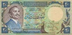 20 Dinars JORDANIE  1985 P.22c TTB+