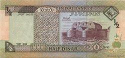 1/2 Dinar JORDANIE  1992 P.23a SUP+
