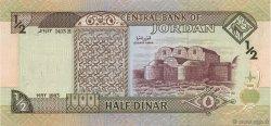 1/2 Dinar JORDANIE  1993 P.23b NEUF
