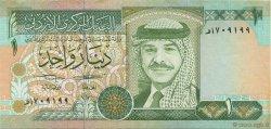 1 Dinar JORDANIE  1992 P.24a TTB+ à SUP