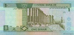 1 Dinar JORDANIE  1992 P.24a NEUF