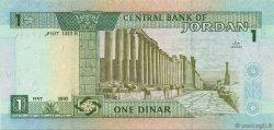 1 Dinar JORDANIE  1993 P.24b SUP+