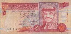 5 Dinars JORDANIE  1992 P.25a TTB