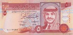 5 Dinars JORDANIE  1992 P.25a pr.NEUF