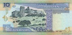 10 Dinars JORDANIE  1992 P.26 TTB+