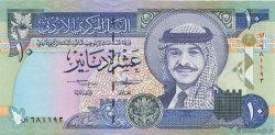 10 Dinars JORDANIE  1992 P.26 SPL