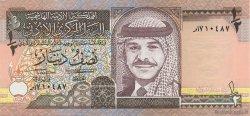 1/2 Dinar JORDANIE  1995 P.28a NEUF