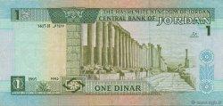1 Dinar JORDANIE  1995 P.29a SUP