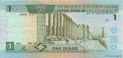 1 Dinar JORDANIE  1996 P.29b TTB+