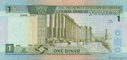 1 Dinar JORDANIE  1996 P.29b SPL