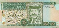 1 Dinar JORDANIE  2001 P.29c NEUF