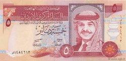 5 Dinars JORDANIE  1997 P.30b NEUF