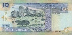 10 Dinars JORDANIE  1996 P.31a TTB+