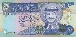 10 Dinars JORDANIE  1996 P.31a NEUF