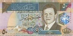 50 Dinars JORDANIE  1999 P.33 NEUF