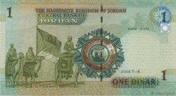 1 Dinar JORDANIE  2008 P.34c NEUF