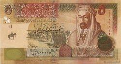 5 Dinars JORDANIE  2002 P.35a pr.NEUF