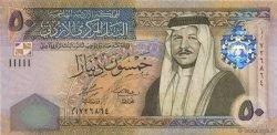 50 Dinars JORDANIE  2004 P.38b pr.NEUF