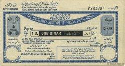 1 Dinar JORDANIE  1950 P.- SPL