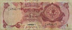 1 Riyal QATAR  1973 P.01a TB