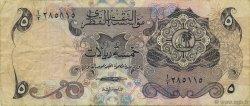 5 Riyals QATAR  1973 P.02a TTB