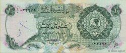 10 Riyals QATAR  1973 P.03a SUP