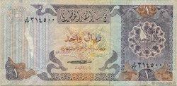 1 Riyal QATAR  1985 P.13a TTB