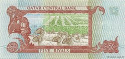 5 Riyals QATAR  1996 P.15a NEUF