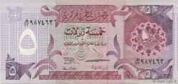 5 Riyals QATAR  1996 P.15b TTB+