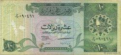 10 Riyals QATAR  1996 P.16b TTB