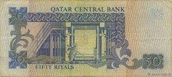 50 Riyals QATAR  1996 P.17