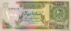 100 Riyals QATAR  1996 P.18 NEUF