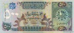 500 Riyals QATAR  1996 P.19 NEUF