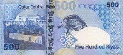 500 Riyals QATAR  2008 P.27 pr.NEUF