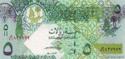 5 Riyals QATAR  2008 P.29 NEUF