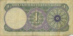 1 Riyal QATAR et DUBAI  1960 P.01a TB+