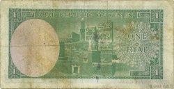 1 Rial YÉMEN - RÉPUBLIQUE ARABE  1967 P.01b TB+