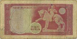 5 Rials YÉMEN - RÉPUBLIQUE ARABE  1964 P.02a TB